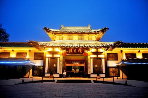 Slender West Lake Hot Spring Resort Yangzhou Photo