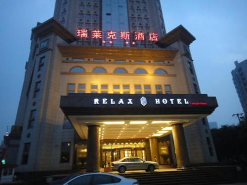 Tianjin Minshan Hotel Photo