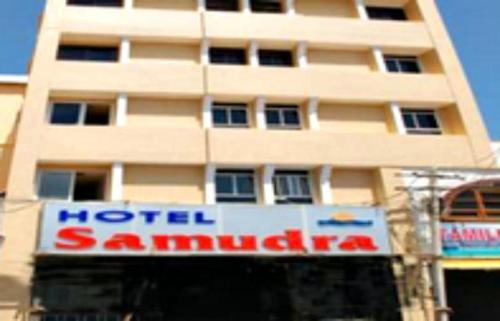 Hotel Samudra Photo