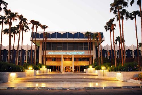 Dhahran International Hotel Photo