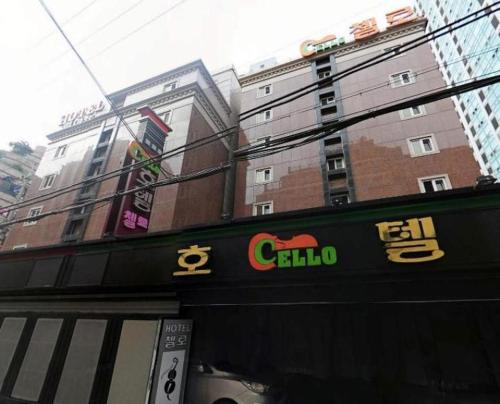 Hotel Cello Seocho Photo