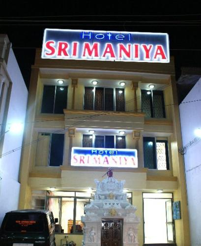 Hotel Srimaniya Photo