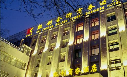 Kaichuang Golden Street Business Hotel Photo