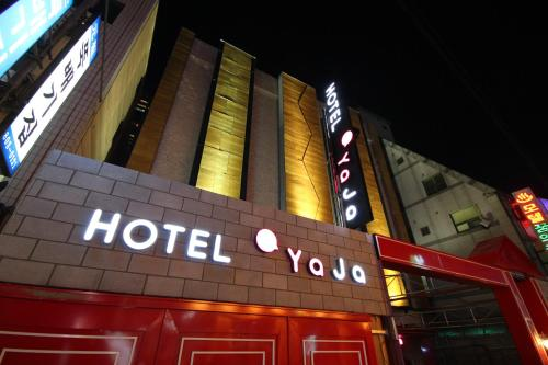 Hotel Yaja Busan Photo