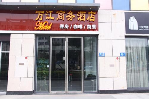 Wan Jiang Business Hotel Photo