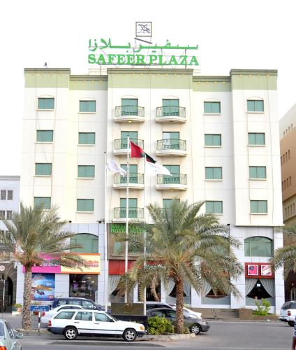 Safeer Plaza Hotel Apartments Photo