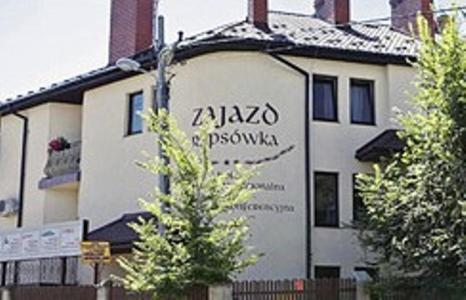 Hotel Rypsówka Photo