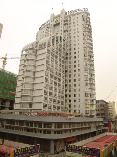 Yaxiang International Residential Hotel Photo