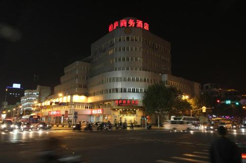 Kunshan Bailu Hotel Photo