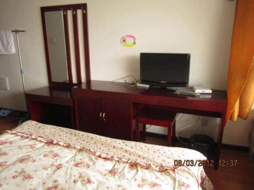 Xiang Tai Apartment Photo