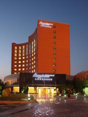 Argyle International Airport Hotel Hongqiao Photo