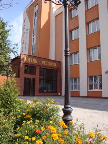 Hotel Koral Photo
