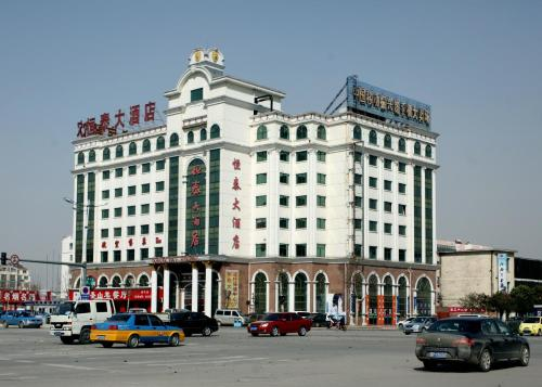Heng Tai Hotel Photo