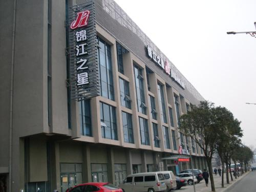 Beng Bu Jinjiang Inn - East Shengli Road Branch Photo