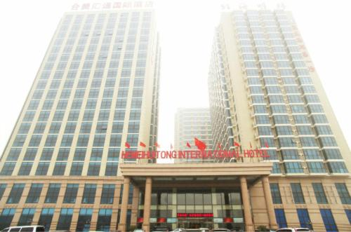 Beijing Hemei Huitong International Hotel Photo