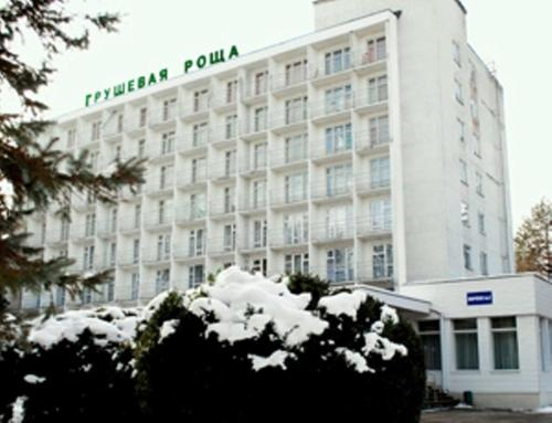 Sanatorium Grushevaya Rosha Photo