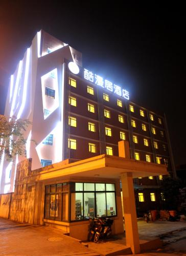 Hangzhou ACG Life Theme Hotel (Yunhe Plaza Branch) Photo