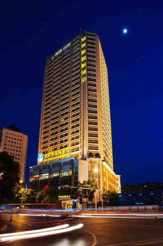 New Beacon International Hotel (Hankou) Photo