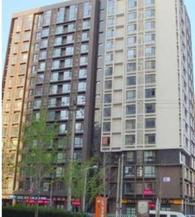Beijing Zhongguancun Shijie Hotel Apartment Photo