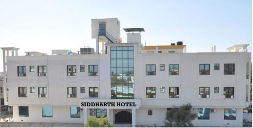Hotel Siddharth Residency Photo