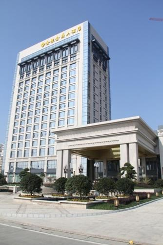 Jinling Jinding Grand Hotel Rugao Photo