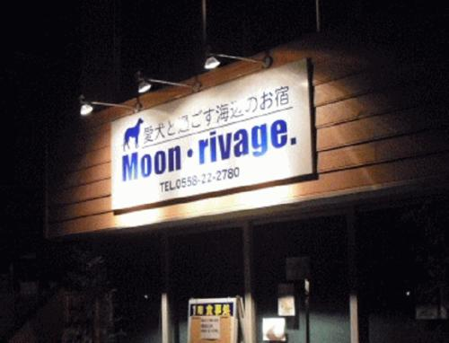 Moon Rivage Photo