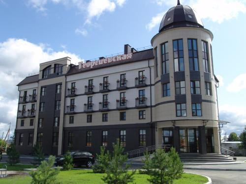 Hotel Georgievskaya Photo