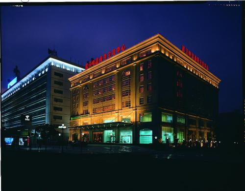 Wuhan Haiyi Tianlu Hotel Photo