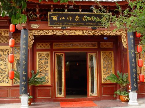 Lijiang Yinxiang Old City Hotel Photo