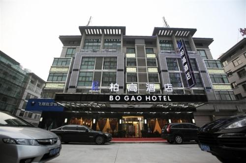 Yiwu Bogao Hotel Photo