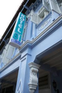 Hotel 81 Joo Chiat Photo