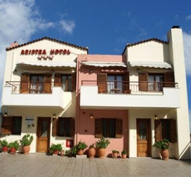 reservation An�geia lodging Hotel Aristea