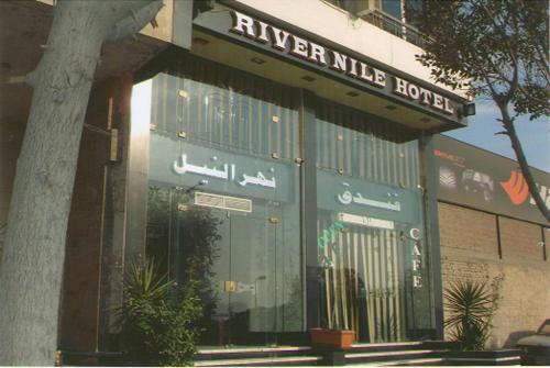 River Nile Hotel Photo