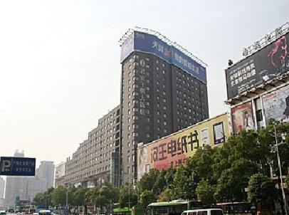 Wuhan Junyi Dynasty Hotel Photo