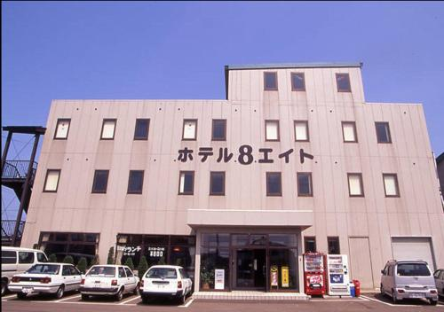 cheap hotels Noshiro