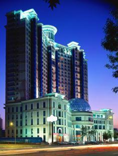Teda International Club Hotel Photo