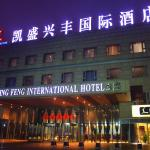 Kaisheng Xingfeng International Hotel, Shunyi, China