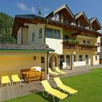 Tonis Appartements am Achensee