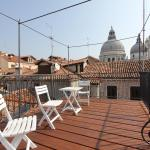 City Apartments Salute-Accademia