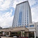 Nanning New Cozy Harbour Hotel