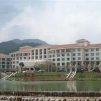 Hostel Schronisko - Jinling Bamboos International Covention Centre Yixing, Bamboo Sea Scenic Area, 214223, Xingzhuang