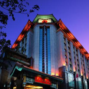 Sunworld Dynasty Hotel Wangfujing, Beijing, China