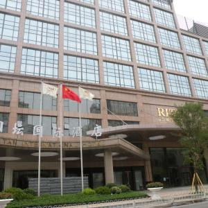 Ritan International Hotel, Beijing, China