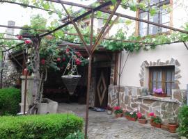 The House in Shipka, Shipka