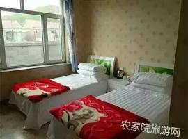 Leyuanju Guest House, Jingpeng