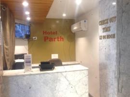 Hotel Parth, Sūrat