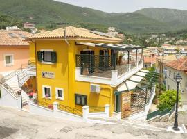 Yellow house, Párga