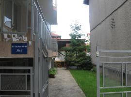 Minchevi Guest House, Carewo