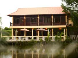 River Jam Amphawa, Amphawa
