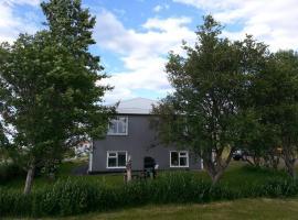 Hreimsstaðir, Eiðar